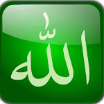 How to perform Ruqyah Icon