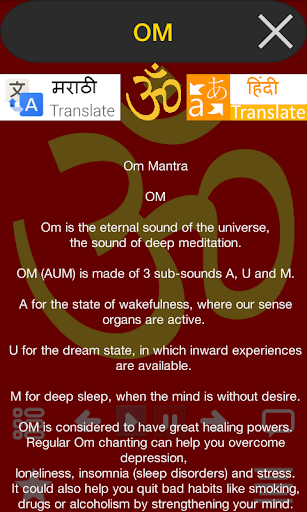 Sadhana : A Modern Meditation by Heramb Apps (Google Play, United