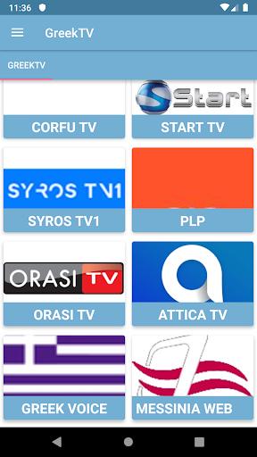 TV Greece Online Free  screenshots 6