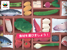 Toca Kitchen Sushi Restaurantのおすすめ画像2