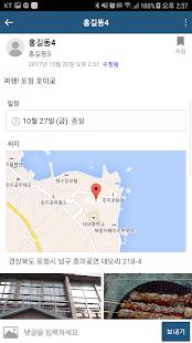 한양여대 하이유톡 - náhled