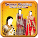 Women Wedding Photo Suit New - Androidアプリ