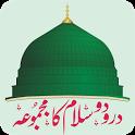 Durood o Salaam (درود و سلام) icon
