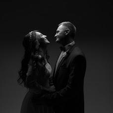 Wedding photographer Sergey Korotkov (korotkovssergey). Photo of 12.11.2018