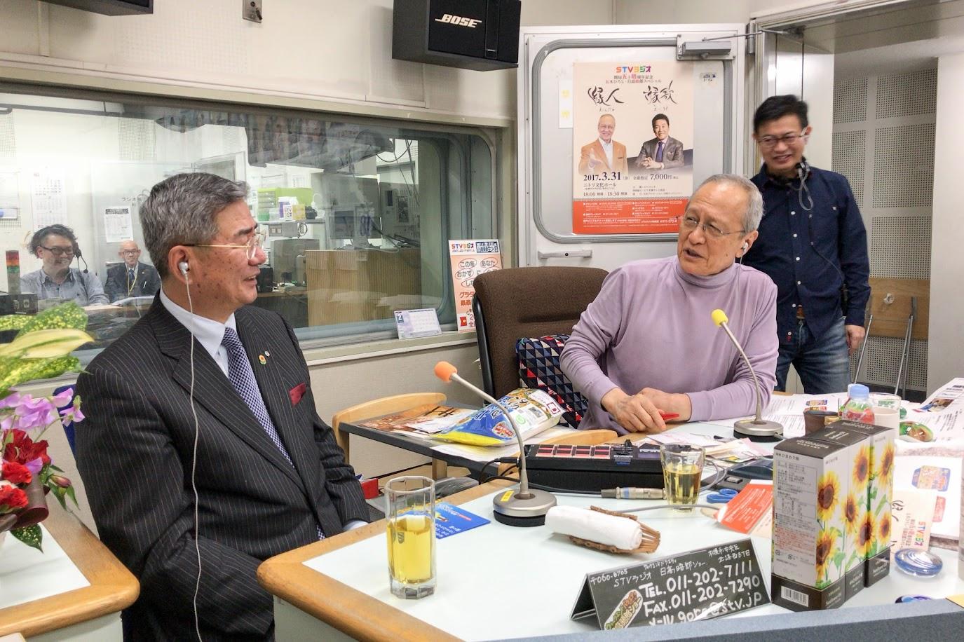 「晤郎さん、自信もって素晴らしいオイルができました」と佐野町長