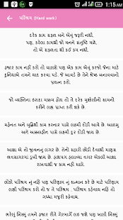 Gujarati shayari apps on google play screenshot image stopboris Images