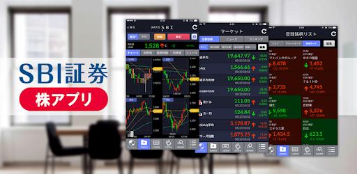 株価 アプリ おすすめ