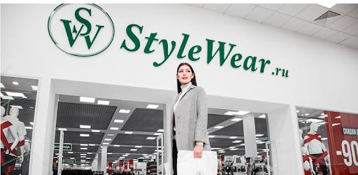 StyleWear: одежда и обувь он-лайн гипермаркет мода – Apps on ...
