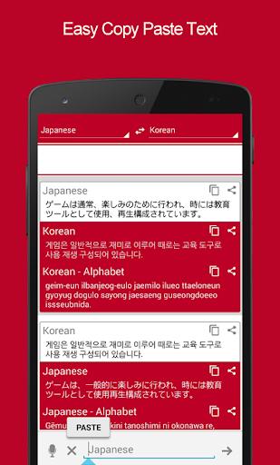 Japanese Korean Dictionary