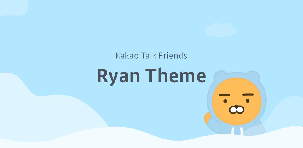 Ryan - KakaoTalk Theme APK Download com kakao talk theme ryan