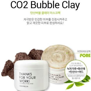 韓國出名品牌炭酸泡泡換膚清潔面膜