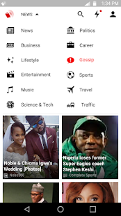 Amebo : News Around You- screenshot thumbnail