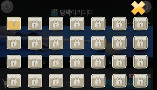 ub2f9uad6c 3ucfe0uc158 uc2dcuc2a4ud15c uc5f0uc2b5-uce7cub2f9uad6c-3 cushion billiards -Carom 59 screenshots 5