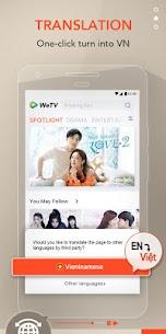 WeTV – TV Series, Movies & More 2