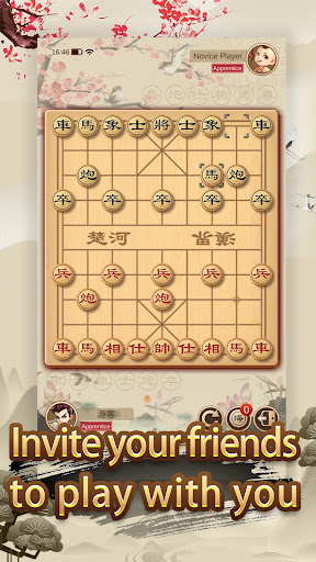 Chinese Chess screenshot 5
