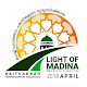 Download Light of Madeena For PC Windows and Mac