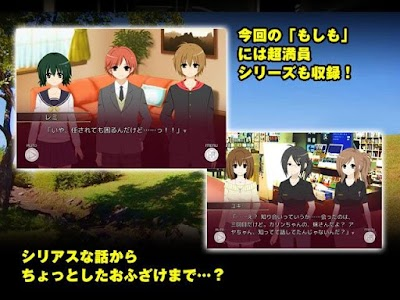 LTLサイドストーリー vol.5 screenshot 11