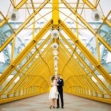 Wedding photographer Natalya Golenkina (golenkina-foto). Photo of 15.05.2018