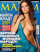 MAXIM Россия