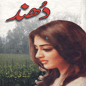 DHUND Urdu Novel