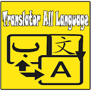Translator All Language