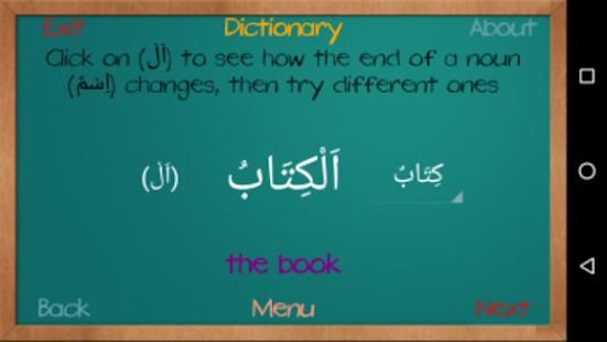 Arabic For All - 1 - Lite - náhled