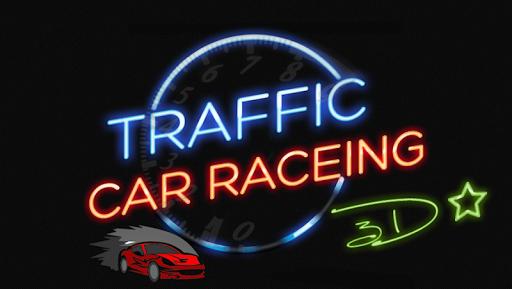 놀라운 속도 자동차 경주 3D