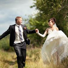 Wedding photographer Andrey Savochkin (Savochkin). Photo of 11.09.2015