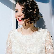 Wedding photographer Pavel Carkov (GreyDusk). Photo of 08.05.2018
