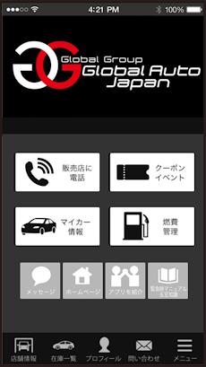 Images of 利用者:!-autojapan-!...