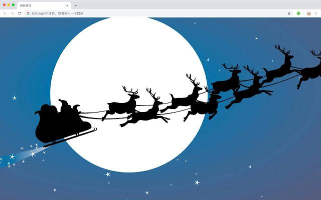 Santa Claus HD New Tab Festivals Theme