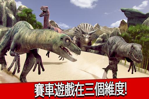 恐龍 公園 . 侏羅紀 模擬器 快跑 遊戲 奇幻 世界