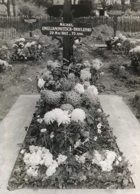 Могила Михайла Омеляновича-Павленка на паризькому цвинтарі Пер-Лашез. Первісний вигляд