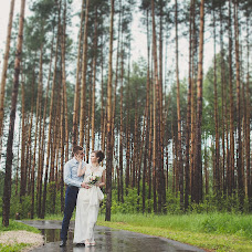 Wedding photographer Vladislava Kharlamova (VladislavaPhoto). Photo of 21.06.2016
