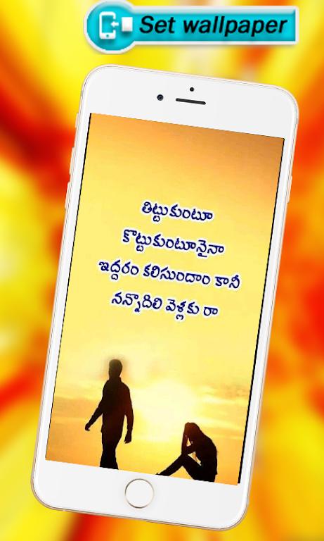 Download Telugu Quotations Wallpapers Hd Manchi Matalu Apk