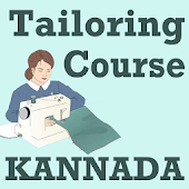Tailoring Course App in KANNADA Language