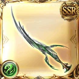ブレグラ武器