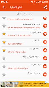تعلم الالمانية - Deutsch lernen - náhled