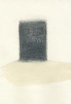 eloise-le-gallo-monolithe