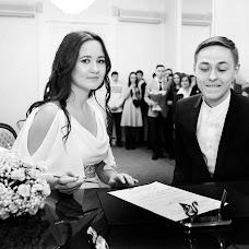 Свадебный фотограф Катя Мухина (lama). Фотография от 23.12.2017