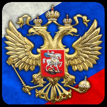 3D Russian Emblem and Flag LWP