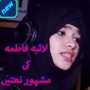 Laiba Fatima