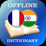French-Hindi Dictionary