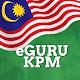 eGURU KPM Download for PC Windows 10/8/7