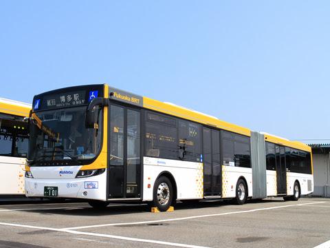 西日本鉄道 福岡都心連節バス 0101