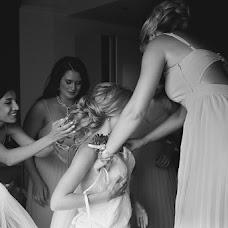 Wedding photographer Ekaterina Shestakova (Martese). Photo of 01.11.2016