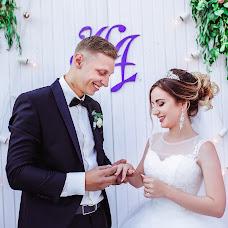 Wedding photographer Alona Zaporozhec (AlenaZaporozhets). Photo of 08.11.2017