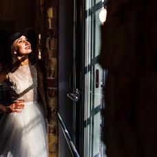 Wedding photographer Anya Lipman (lipmandarin). Photo of 14.04.2018