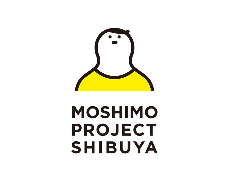 災害に備える「もしもプロジェクト渋谷」が始動、トークセッション「もしもカンファレンス」も配信