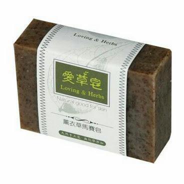 薰衣草馬賽手工皂(無精油.洗臉.身)